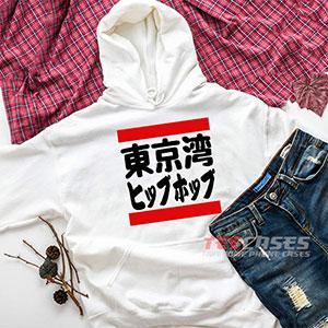 6566 Tokyo Hip Hop Japanese Hoodie Sweatshirts 300x300 - Tokyo Hip Hop Japanese hoodie