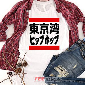 6566 Tokyo Hip Hop Japanese T Shirt 300x300 - Tokyo Hip Hop Japanese tshirt